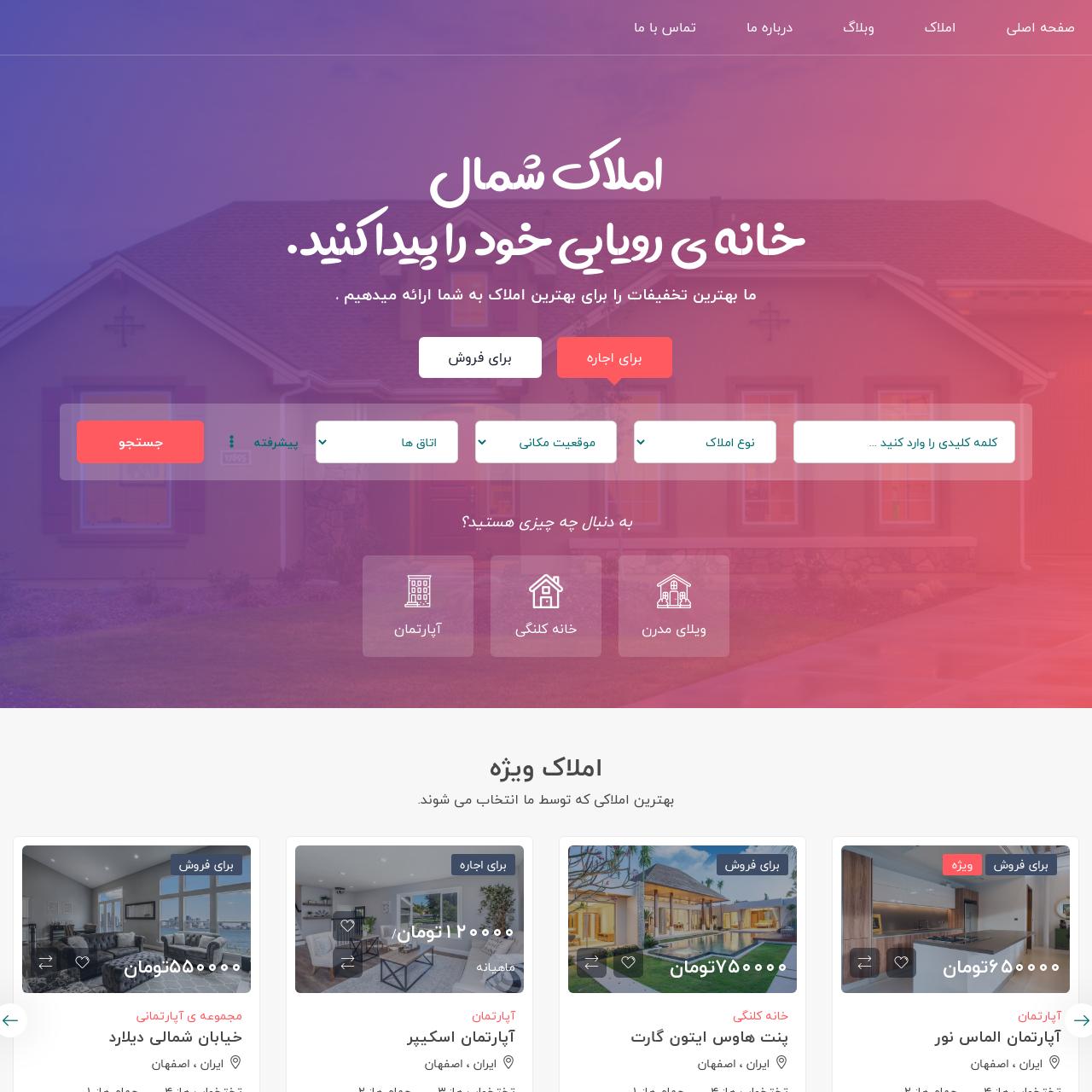 طراحی و بهینه سازی سایت کینگ سایت